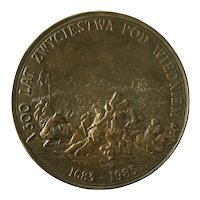 Battle of Vienna 300 Year Commemorative Patinated Metal Relief Plaque Polish