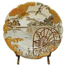 Japanese Meiji Satsuma Riverscape Landscape Hand Painted Porcelain Plate - circa 1968-1912, Japan