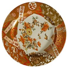 Meiji Kutani Iron Red, Orange and Gilt Hand Painted Porcelain Plate Signed Character Mark - 1868 to 1912, Japan