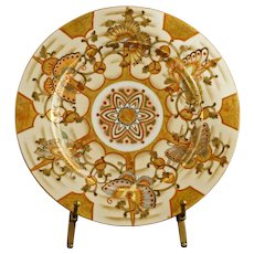 Japanese Meiji Kutani Iron Red and Gilt Hand Painted Porcelain Plate Signed Character Mark - 1868 to 1912, Japan Active
