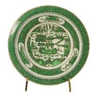 Chinese Export Green Enamel Pagoda Pattern Porcelain Plate - circa 19th Century, China