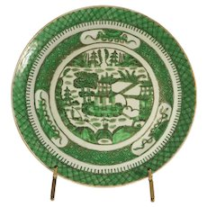 Chinese Export Green Enamel Pagoda Pattern Porcelain Plate - circa 19th Century, China