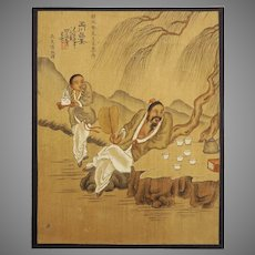 Chinese Painting on Silk Scholar Tea Boy Red Seal Calligraphy Framed