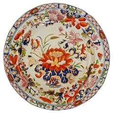Early English Chinoiserie Mason's Ironstone Plate ex Pereira Collection Water Lily - c. 1815-30, England