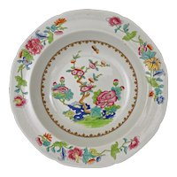 Early Spode Stone China 2147 Bowl Plate Chinoiserie - c. 1805-30, England