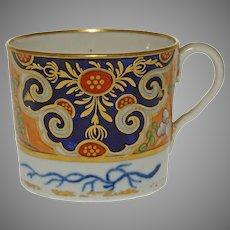 Georgian Imari Porcelain Coffee Can - early 19th Century, England
