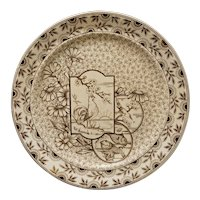 Ridgways Devonshire Brown Transferware Plate Rooster Aesthetic Period English Registration No 2302 - circa 1885, England
