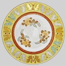 Japanese Meiji Hyouchien Character Mark Yellow Gilt Kinrande Porcelain Plate / Dish - circa late 19th C., Japan