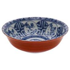 Blue And Copper-Red Porcelain Bowl Asian Porcelain