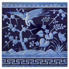 Antique Minton Blue White Salvage Tile Crane Heron Earthenware Transfer-Printed - ca. 1880, England