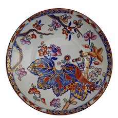 """Antique Spode """"Tobacco Leaf"""" Bowl Pattern 2061 Stone China - 19th C., England"""