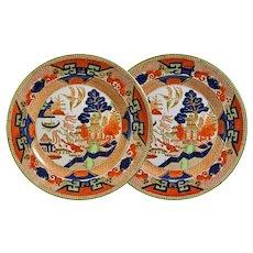 Pair Ridgways Gaudy Willow Imari English Chinoiserie Dinner Plates - circa 1891 mark, England