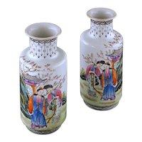 Pair Chinese Porcelain Vases Geisha Blossoms Garden Scene Characters Blue Raised Enamel Mark - circa 1940, China