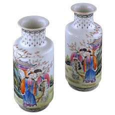 Pair Chinese Porcelain Vases Geisha Blossoms Garden Scene Characters Blue Raised Enamel Mark - circa 1940, China