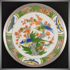 Tetard French Sterling Silver Raynaud Limoges Porcelain Dessert Plate, 1