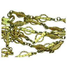 Vintage 14K Yellow Gold Filled Filigree Chain Necklace