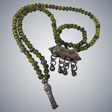Ethnic Yemenite Bedouin Silver Necklace Badihi Amulet Pendant
