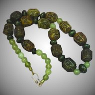 Antique Chinese Jade Large Carved Three Face Beads with Jadeite Beads Necklace