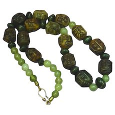 Antique Chinese Jade Large Carved Three Face Beads Jadeite Necklace