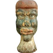 Important Folk Art Target Head from France