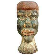 African Folk Art Target Head from France