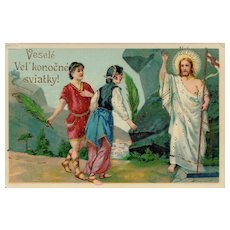Beautiful Religious Jesus Easter Vintage Postcard Gold Gilt Gel #3362