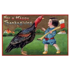 Samson Brothers Gold Gilt Thanksgiving Turkey Series 7043