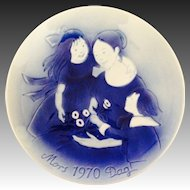 Vintage 1970 Desiree Mother's Day Plate