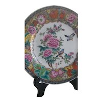Vintage Hand Painted Chinese Plate
