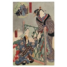 Antique Japanese Chromolithograph Postcard of two Geishas published by Theo Stroefer