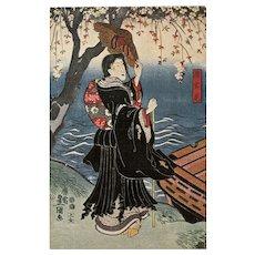 Japanese Kabuki actor print by Toyokuni Antique German Theo Stroefer postcard