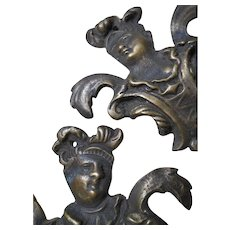 Pair of Ornamental Mid-Victorian Bronze Architectural Accents for Furniture