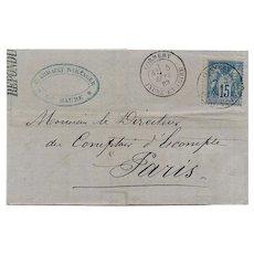 1893 Paris Philatelic Item Folded Envelope Business Letter - Red Tag Sale Item