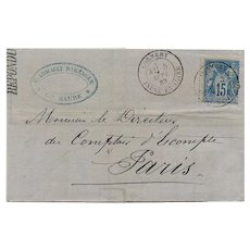 1893 Paris Philatelic Item Folded Envelope Business Letter