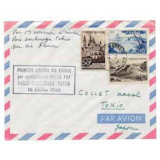 Philatelic FFC Air France 707 Paris Anchorage Tokyo 1960