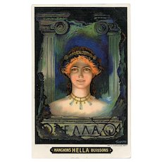 Illuminated Greek Beauty Artist Signed Advertising Postcard