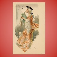 French Art Nouveau Lithographic Phoscao Advertising Postcard Musical Series: Bagpipe Player and Lamb