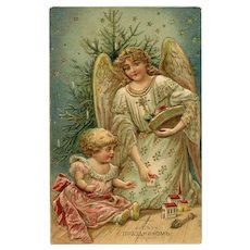 Russian Christmas Postcard Angel with Child and Toys Embossed
