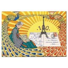 1984 Art Nouveau Collectors Postcard by French Artist Patrick Hamm