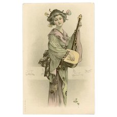 Japanese Geisha Playing Shamisen Unused Antique German Postcard