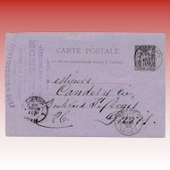 Hardware Store Order for Candès Skin Cream Postcard with Beautiful Script Mailed 1890 to Paris