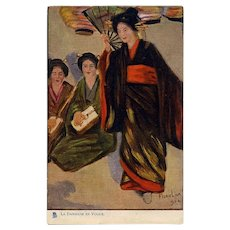 Trio of Japanese Ladies Tuck Postcard Artist Signed c1905