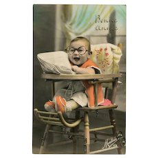 Baby in High Chair with Glasses French Art Deco Photo Postcard