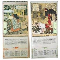 1978 Eugène Grasset French Calendar