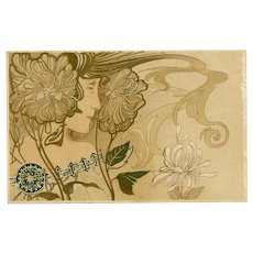 Mystery Art Nouveau Floral Beauty Unused Pre-1904 French Postcard