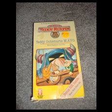 """MIB Video Cassette called """"Teddy Outsmarts M.A.V.O."""""""