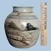 Antique Chinese Export Rose Petal or Ginger Jar w Original Lid ~ Signed