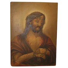 Passionate Folk Style Painting of Christ
