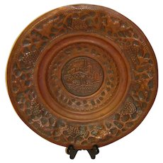 Vintage Judaic Hand Hammered Copper Bowl
