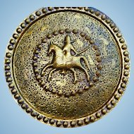 "Antique Persian Brass Charger, ""Shah Abbas I - The Great, on Horseback, 19th Century"